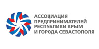 Ассоциации Предпринимателей Республики Крым и г. Севастополя/ АПРКС Image